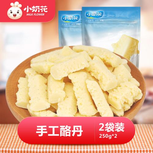奶片内蒙古小奶花蒙古酪酥原味500g 干吃奶酪特产零食