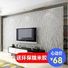 3d曲线条纹电视影视背景墙壁纸 现代简约卧室客厅无纺布墙纸素色