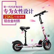 电动滑板车电动载物代步车充电器折叠式电动购物车便携式代驾车
