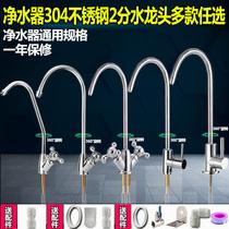 热卖饮水机过滤桶立式冷热家用自来水净水器智带桶净化一体机净