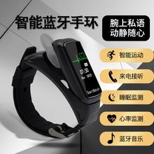 包邮手腕蓝牙耳机手环可通话户外手表式运动通用分离式智能手表