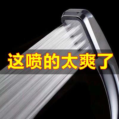 热水器太阳能加压增压花洒软管喷头套装洗澡家用淋浴莲蓬头水龙头