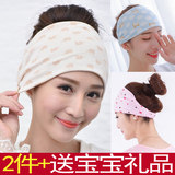 Moon child turban autumn pregnant women month wig summer postpartum fashion month headband summer thin section maternity hair band