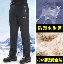 户外冲锋裤男冬季加绒加厚高腰宽松防水防寒保暖登山滑雪裤女大码