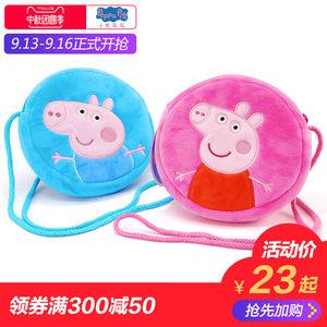小猪佩奇毛绒玩具圆形包斜跨包佩琪包包零钱包儿童男女孩背包