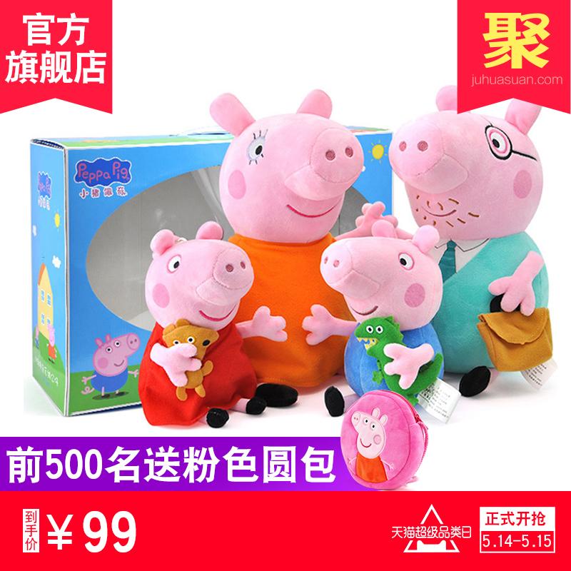 婴儿小猪玩具