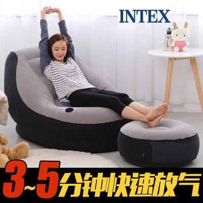 创意成人沙发