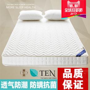 高密度海棉床垫榻榻米 高密海绵防滑透气1.5m1.8米软硬适中可折叠