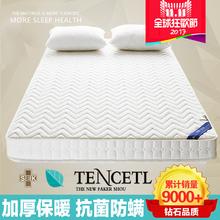 加厚床垫1榻榻米0.9m一1.2二1.35五1.5八1.8x1.9*2×2.2米2.0/5/8
