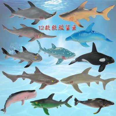 仿真鲨鱼动物bt365靠谱嘛_bt365体育投注365_bt365体育在线备用软胶虎鲨抹香鲸槌头鲨章鱼大白鲨儿童洗澡戏水