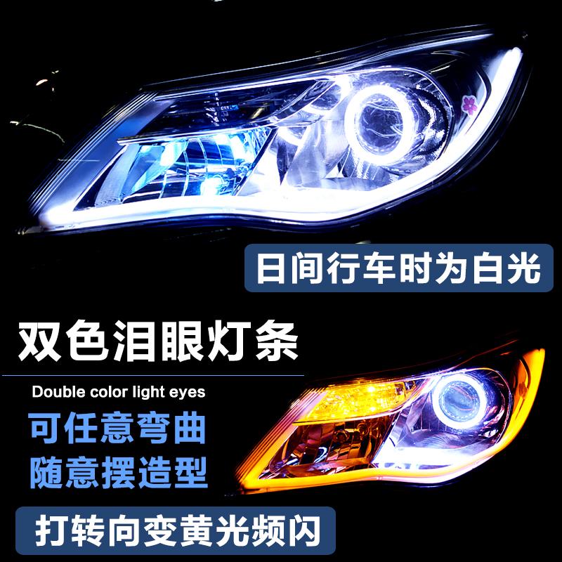 荣威950大灯改装Q5双光透镜LED天使眼光圈泪眼条日行灯上海实体店