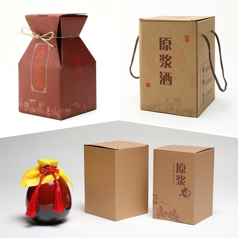 酒瓶酒包装盒