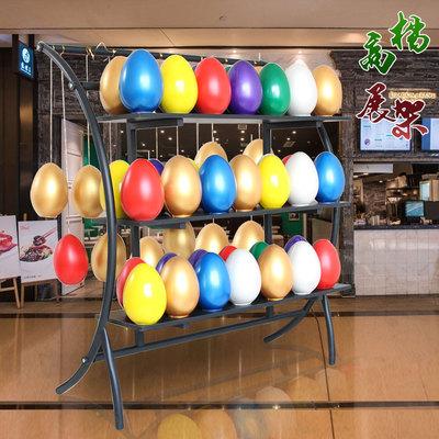 开业金蛋架子砸金鸡蛋抽奖摆放架子砸彩蛋送锤子展示架创意