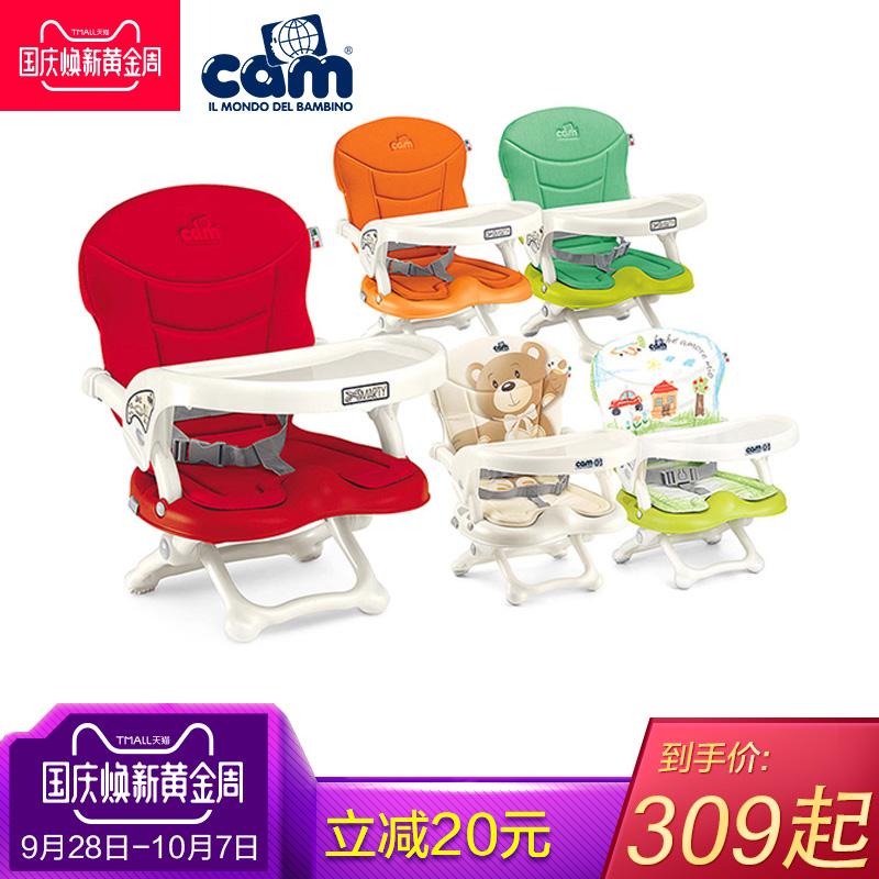 意大利婴儿餐椅