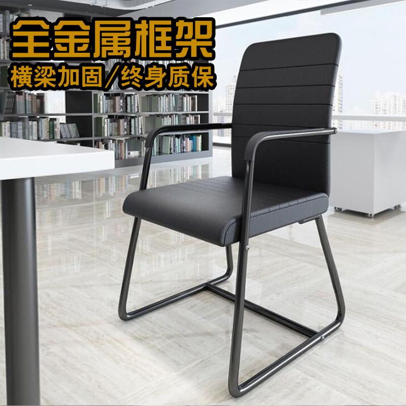 电脑椅网布弓形职员椅