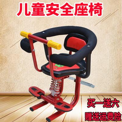 电动车婴儿椅