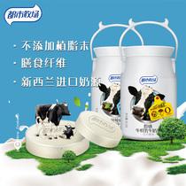 包多口味绿酪奶片酸奶棒牛奶条吃奶零食3200g德酷干休闲棒