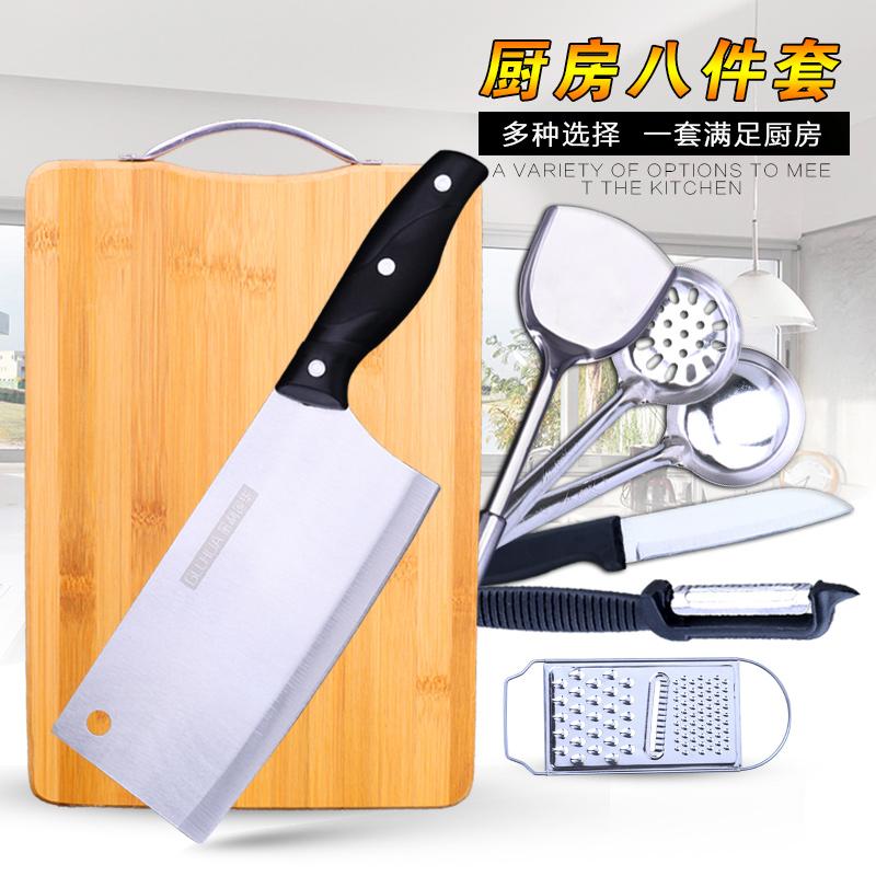 菜刀切菜板套装