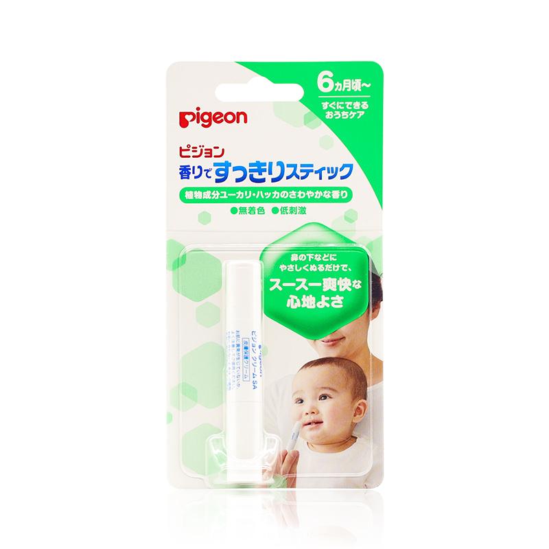 日本贝亲鼻通棒疏通鼻塞宝宝通鼻棒宝宝鼻塞通鼻膏婴儿鼻通棒