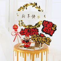 Year of the Pig Auspicious Birthday Cake Insertion Flag Creative Ideas Happy New Year Happy New Year Congratulations Fortune Cake Decoration