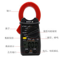 Authentic Shengde pocket small clamp meter DT399A small current full protection minimum 2A buzzer