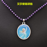 Aisha Princess Children's Necklace Frozen Sophia Amulet Purple Pendant Girl Birthday Gift Jewelry