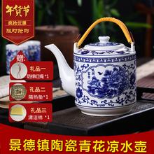 景德镇瓷器青花瓷冷水壶提梁耐热家用泡茶壶陶瓷大容量凉水壶大号