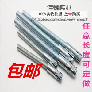 包邮隔板专用膨胀螺丝/隐形螺丝/五金配件超长壁挂支架M6-M12