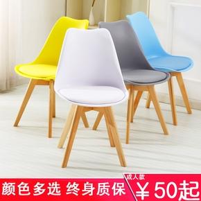 家用简约伊姆斯椅子 时尚欧式布艺实木餐椅 咖啡酒店会议洽谈桌椅