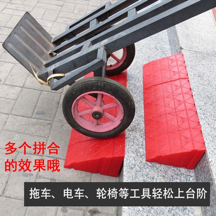 家用轮椅斜坡垫爬坡三角垫汽车上台阶升降垫高上楼梯室内单车上坡
