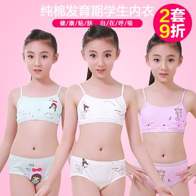 女童内衣小背心发育期9-12岁大童夏纯棉儿童胸罩10学生文胸吊带式