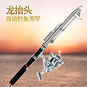 龙抬头自动钓鱼竿高灵敏弹簧竿海杆海竿抛竿套装特价包邮海竿套装