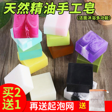 玫瑰精油皂羊奶纯手工皂天然洗脸洁面皂卸妆控油补水沐浴香皂男女图片