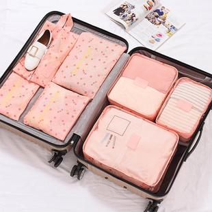 旅行收纳袋行李箱分装包整理袋衣物?#36335;?#20869;衣打包袋子旅游便携套装