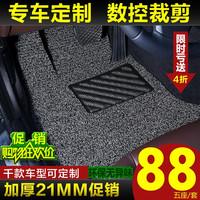 汽车丝圈脚垫适配千款车型 专车专用定制易洗速干防水防滑可裁剪