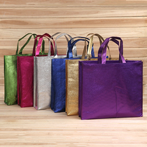Gold Silver non-woven bag set to make logo footwear clothing handbag shopping bag gift bag spot