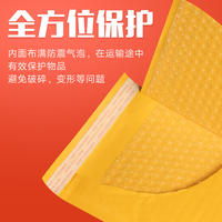 11*13+4100 thick yellow kraft paper bubble envelope bag shockproof small packaging paper bubble bag custom