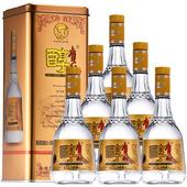 粮食酒纯粮食白酒52度金色铁盒500mL 贵州醇白酒整箱礼盒装 6瓶
