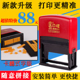 Chen million code machine hit production date manual coder coder code machine coding ink small date seal