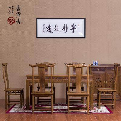 红木饭桌 鸡翅木长方形餐桌椅组合6人  中式小户型实木餐台特价是什么牌子