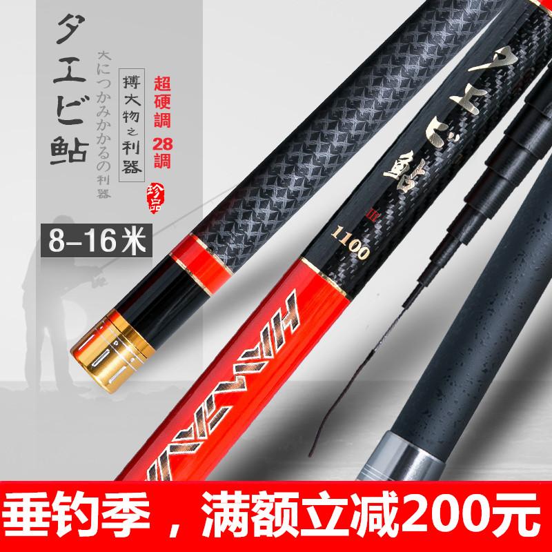 日本进口碳素鱼竿10 13 15 18米长竿长节竿手竿超轻超硬钓竿鱼杆