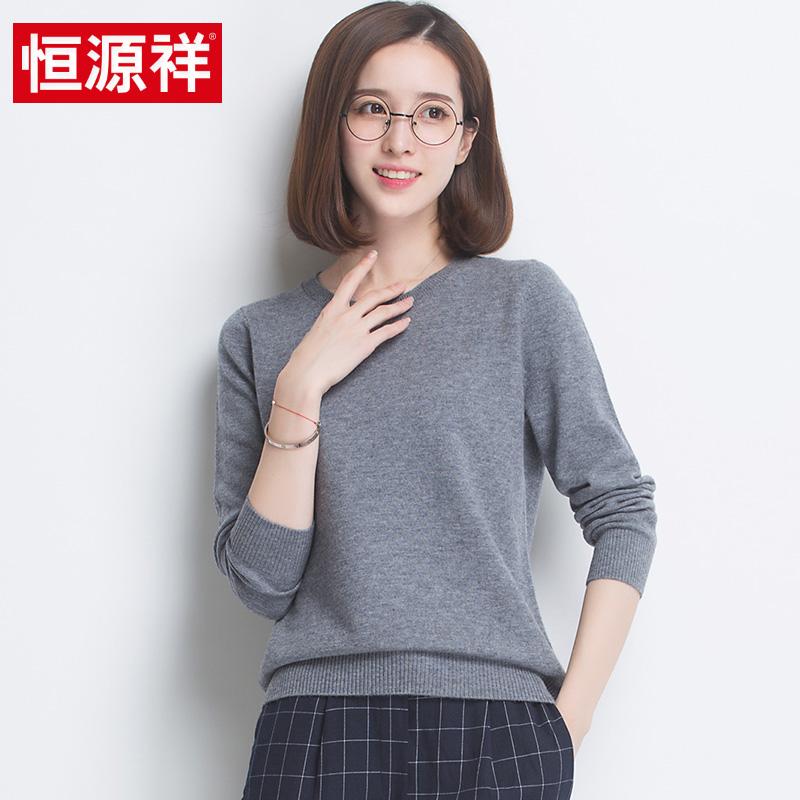 女士女式羊毛衫