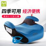 好孩子汽车用儿童安全座椅 增高垫儿童安全座椅增高坐垫CS100 4岁