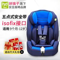 小龙哈彼儿童安全座椅婴儿宝宝9个月-12岁isofix接口Lcs816金刚狼