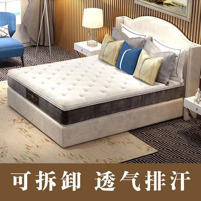 官方专柜正品慕斯侯爵旗舰店泰国进口纯天然乳胶床垫2米2.2米