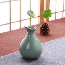 创意青白石头花瓶不规则异型插花容器特色中小号简约纯色饰品