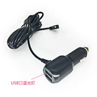 Driving recorder power cord dual USB cigarette lighter car charger GPS navigation power supply charger mini mini T port