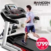 舒华BANCON伯康9130跑步机家用款室内小型电动折叠智能多功能
