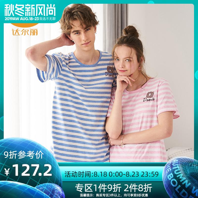 Пижамы для семейных пар Артикул 589261212624