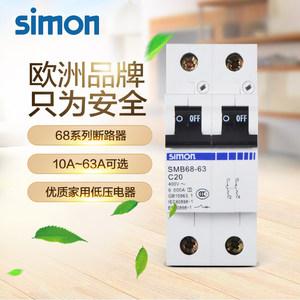 西蒙低压电器空气开关1P2P10A-63A组合家用微型断路器空开68系